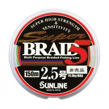 SUNLINE SUPER BRAID 5M 150 MT