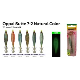 Yamashita Totanara Oppai 2 7cm Natural Color Glow