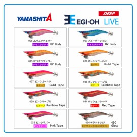 EGI-OH Live 3.5 Deep