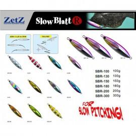 PALMS SLOW BLATT R 200 GR