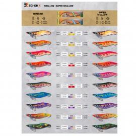 Totanara Eging YAMASHITA EGI-OH K 3.5 Super Shallow pesca calamari e seppie