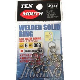 Ten M solid ring