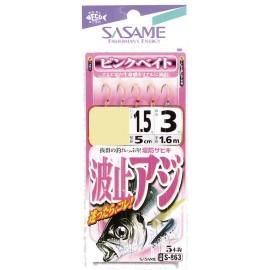Sabiki Sasame S-863 Sabiki Ex Rubber n°10