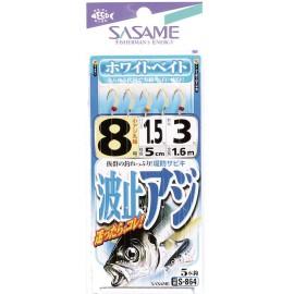 S-864 EX Rubber sabiki n°8
