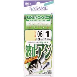 S-867 Sabiki Fish Skin n°8