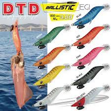 Totanara Oppai DTD Ballistic Egi new 2021 pesca seppia e calamaro