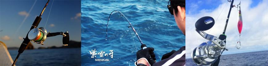 canne da pesca slow jig blatt